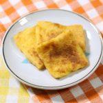 【かみかみ期】フレンチトースト