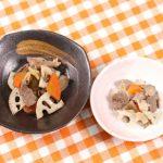 【ぱくぱく期】牛肉~牛肉と根菜の生姜煮(大人2人、子ども1人分)~
